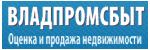 Агентство недвижимости Владпромсбыт